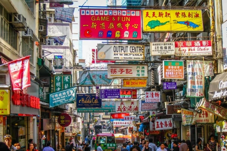 Wandering the Streets of China: An Introspection. Is This Culture Shock?