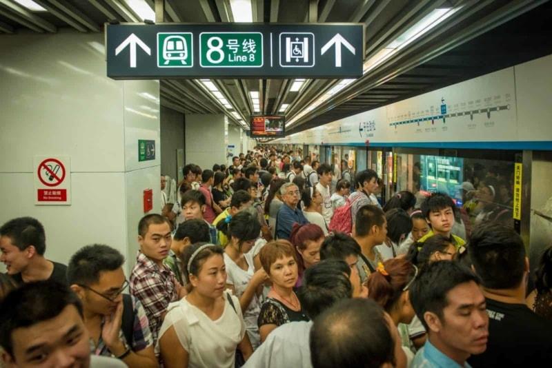 Subway, Beijing, China