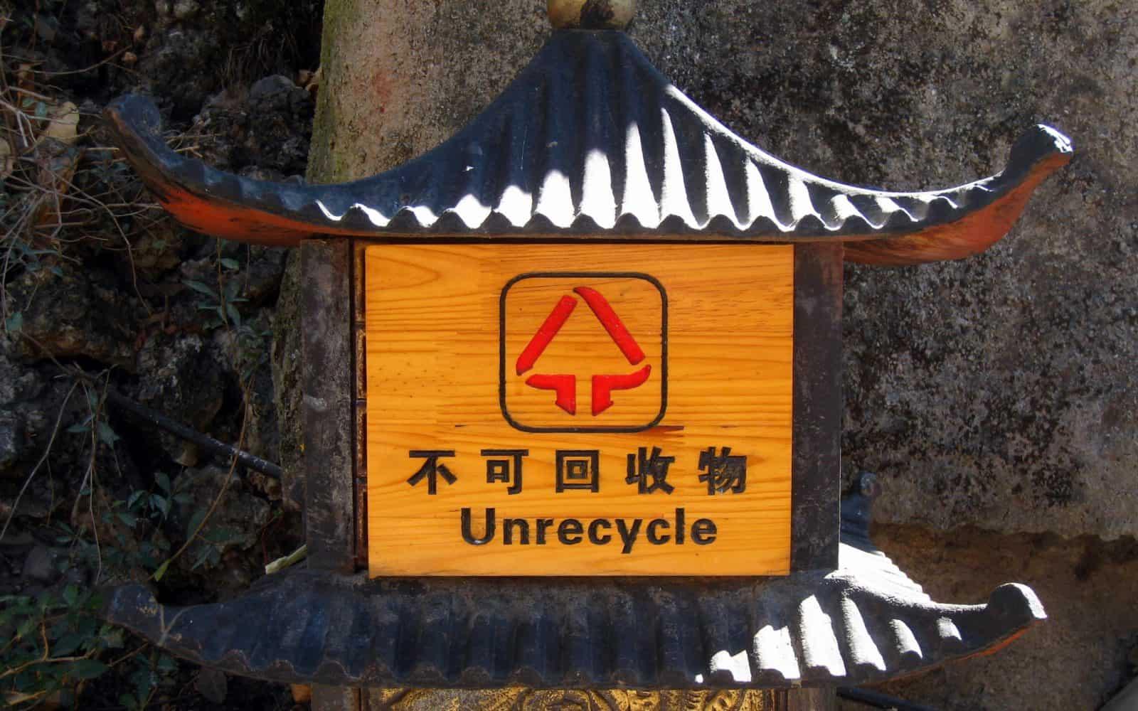 12 Hilarious Chinglish Signs in China