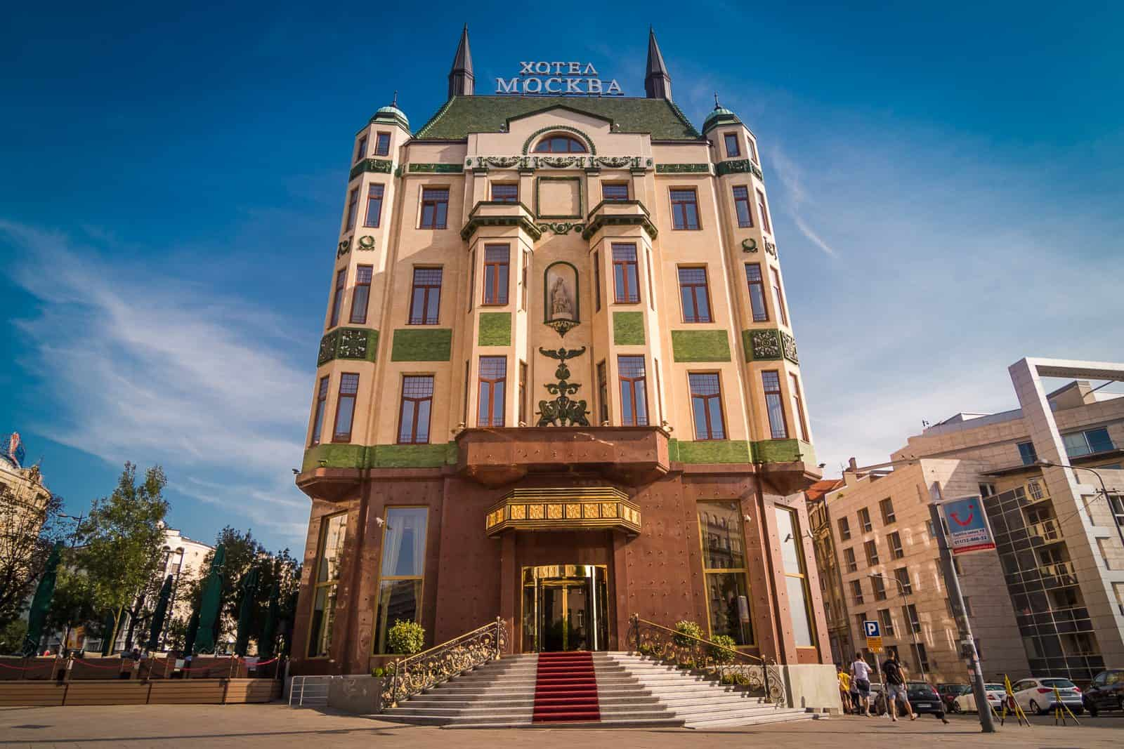 Interesting building in Belgrade, Serbia.