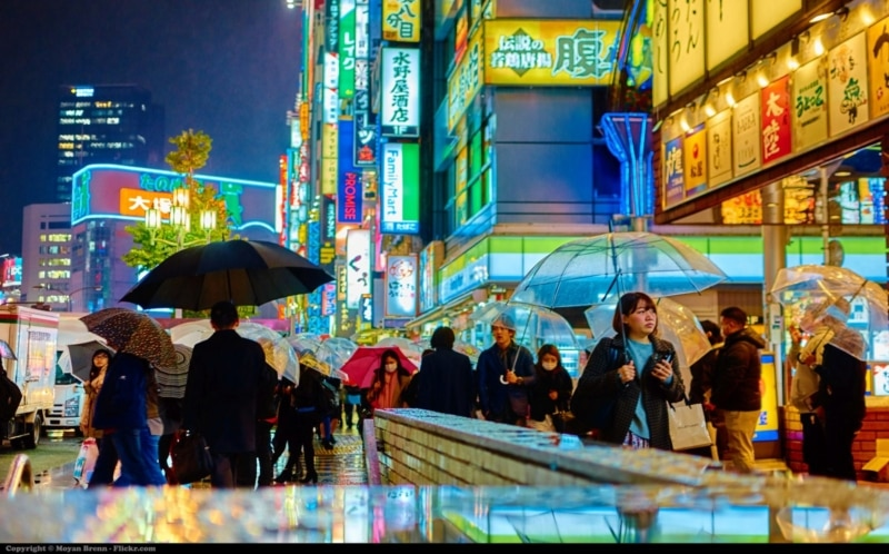 On the streets of Tokyo on a rainy night.