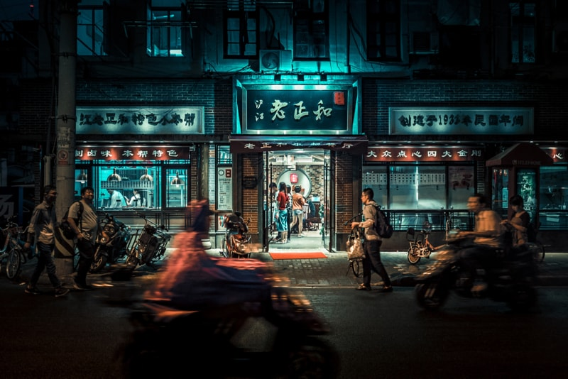 night scene with traffic in China